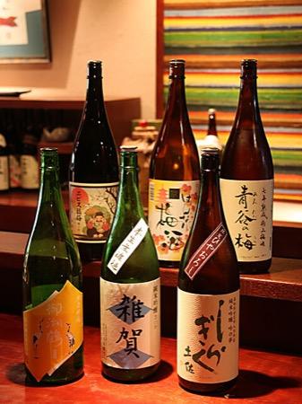 全国お取り寄せ日本酒
